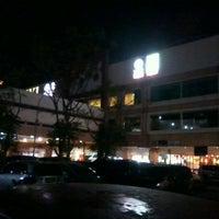 Photo taken at Mall Panakkukang by Muhammad A. on 11/2/2012