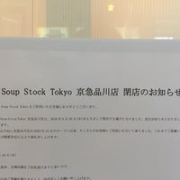 Photo taken at Soup Stock Tokyo 京急品川店 by Hiro M. on 7/1/2016