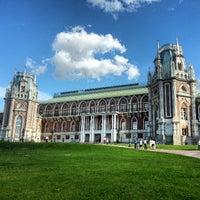 Photo taken at Tsaritsyno Park by Sergey B. on 6/12/2013