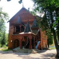 Photo taken at Палаты углических удельных князей by Sergey B. on 6/24/2013
