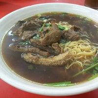 Photo taken at Restaurant Yu Lek by Billy C. on 1/13/2013