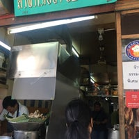 Photo taken at ศิริพรโภชนา by Pui N. on 7/30/2017