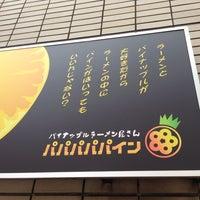 7/27/2013에 Kohei S.님이 パイナップルラーメン屋さん パパパパパイン에서 찍은 사진