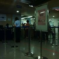 Photo taken at สำนักงานหนังสือเดินทางชั่วคราว บางนา (Offices of Passport Division, Bangna) by Phichai S. on 11/10/2014