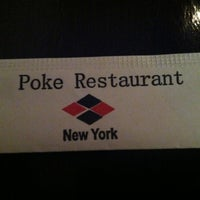 Photo taken at Poke Restaurant by Heather P. on 2/2/2013