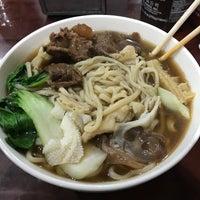 Foto scattata a Lan Zhou Handmade Noodle & Dumpling da Bernie H. il 1/7/2018