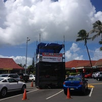 Photo taken at Aikahi Park Shopping Center by Gladys G. on 9/14/2013