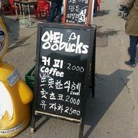 Photo taken at 양동bucks by Lucy K. on 2/23/2014