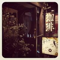 Photo taken at Satei Hato by Junko W. on 2/3/2013