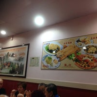 Photo taken at Traditional Gourmet food by George L. on 2/18/2014