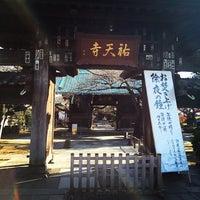 Photo taken at 明顕山 祐天寺 by yoshiki t. on 12/14/2013