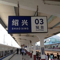 Photo taken at 绍兴站 Shaoxing Railway Station by Betty L. on 5/11/2013