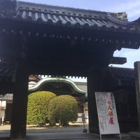 Photo taken at 宝鏡寺門跡(百々御所) by grace on 3/31/2016