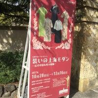 Photo taken at 関西学院大学 博物館 by grace on 12/2/2017