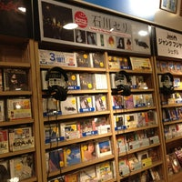 Photo taken at TOWER RECORDS by Isao T. on 2/26/2013