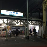 Photo taken at Zōshiki Station (KK18) by mo 1. on 11/9/2014