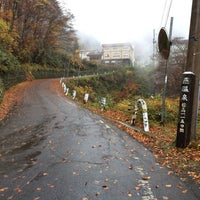 Photo taken at 燕温泉 by mo 1. on 11/4/2013