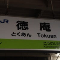 Photo taken at Tokuan Station by 油 ワ. on 1/6/2013