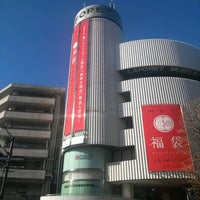 Photo taken at Laforet Harajuku by Yuji I. on 1/1/2013