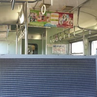 Photo taken at Numata Station by Yuji I. on 9/19/2013