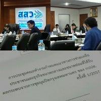 Photo taken at สำนักงานส่งเสริมวิสาหกิจขนาดกลางและขนาดย่อม (สสว.) Office of Small and Medium Enterprises Promotion (OSMEP) by ณัธศ์ ม. on 3/14/2014