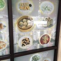 Photo taken at Shanghai Restaurant 上海喬家柵 by Anthony L. on 6/23/2013