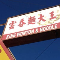 Photo taken at King Won Ton and Noodle by Anthony L. on 2/23/2014