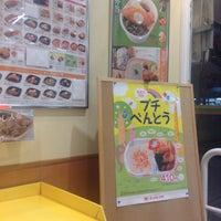 Photo taken at ほっかほっか亭 今店 by Yasuhiko O. on 3/18/2014