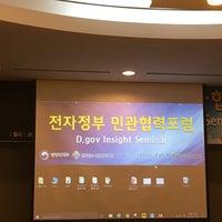 Photo taken at Seoul Royal Hotel by Won-Kyung S. on 12/15/2016