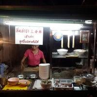 Photo taken at Lim Lao Sa by Black F. on 2/3/2015
