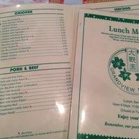 Grandview Palace Chinese Restaurant