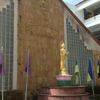 Photo taken at โรงเรียนนวมราชานุสรณ์ จ.นครนายก by Opor C. on 1/19/2013