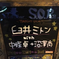 Photo taken at 難波 S.O.Ra by af®o t. on 10/11/2017