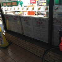 Photo taken at セブンイレブン 野洲市役所前店 by k k. on 10/5/2017