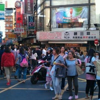 Photo taken at 陳三鼎黑糖青蛙鮮奶創始店 by Marco C. on 10/6/2012