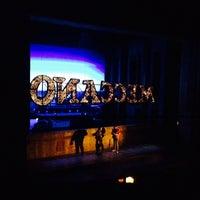 Photo taken at Teatro Arteria Coliseum by Mireia R. on 6/20/2014