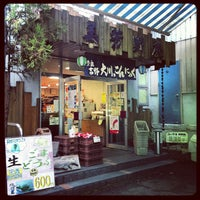 Photo taken at こんにゃくの店 大川商店 美芳野庵 by sa-ry (. on 10/7/2012