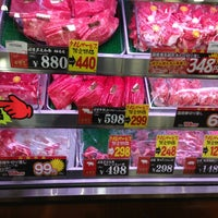 Photo taken at 産直市場よってって 大和郡山店 by sa-ry (. on 3/2/2013