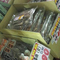 Photo taken at ABS卸売センター 足立店 by おがけん on 9/8/2013