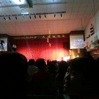 Photo taken at Catholic High School (CHSPJ) by Wei Jie L. on 4/20/2013