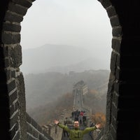 Photo taken at The Great Wall of China - Defense Tower by Oguzhan K. on 11/14/2015