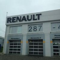Photo taken at Avanta Renault by Алексей on 10/17/2012