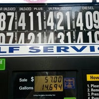 Photo taken at Sunoco by Andrea D. on 6/29/2014
