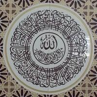 Photo taken at Masjid Al-Ridhuan by asraf y. on 2/1/2013