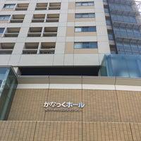 Photo taken at かなっくホール by ショウジ on 5/29/2017