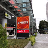 Photo taken at ENEOS Dr.Drive みなとみらい店 by ショウジ on 3/7/2018