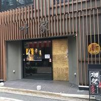 Photo taken at 叶家 横浜野毛 by ショウジ on 5/9/2017