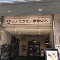Photo taken at エクセル伊勢佐木 by ショウジ on 2/13/2018