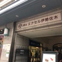 Photo taken at エクセル伊勢佐木 by ショウジ on 2/28/2018