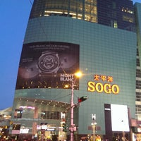 Photo taken at Pacific SOGO Department Store (Fuxing Store, Taipei) by Justin L. on 8/10/2013